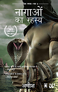 sweet cocoon full movie download in hindi