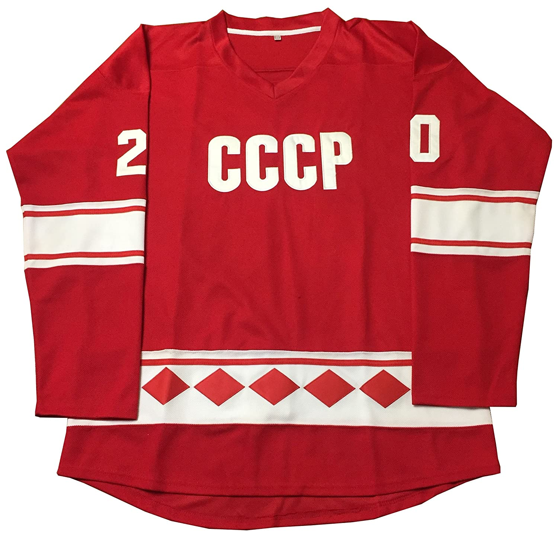 Amazon.com  Kooy Vladislav Tretiak  20 CCCP 1980 USSR CCCP Russian Hockey  Jersey Russia  Clothing 4a06c8de635