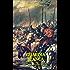 Guarda Blanca (Prometheus Classics)