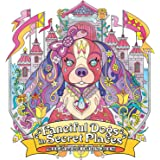 Fanciful Dogs in Secret Places: A Dog Lover's Coloring Book (Colouring Books)
