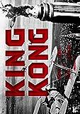 キング・コング HDマスター [DVD]