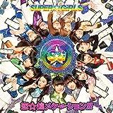 恋☆煌メケーション!!!(初回生産限定盤)(Blu-ray Disc付)