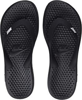 d750d62dd526 Nike Solay Thong Big Kids