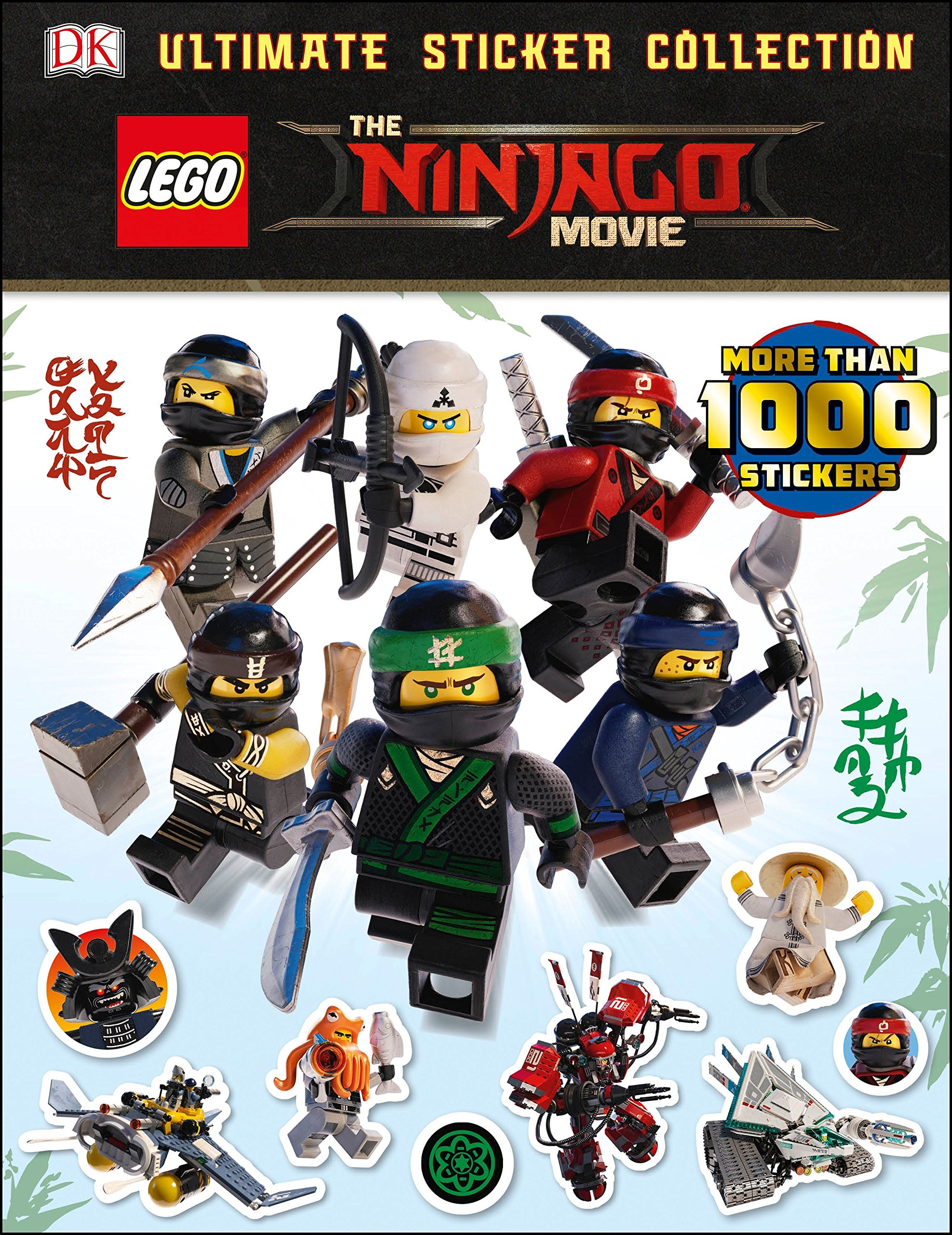 The LEGO (R) NINJAGO (R) Movie (TM) Ultimate Sticker Collection ePub fb2 ebook