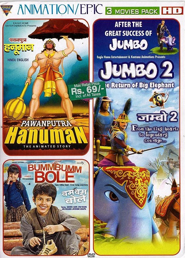 Amazon in: Buy JUMBO 2 / PAWANPUTRA HANUMAN / BUMMBUMM BOLE (3