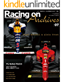Racing on Archives Vol.07