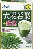 アサヒグループ食品 大麦若葉+酵素 30袋