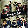 Pendulum Beat!(TYPE-C)
