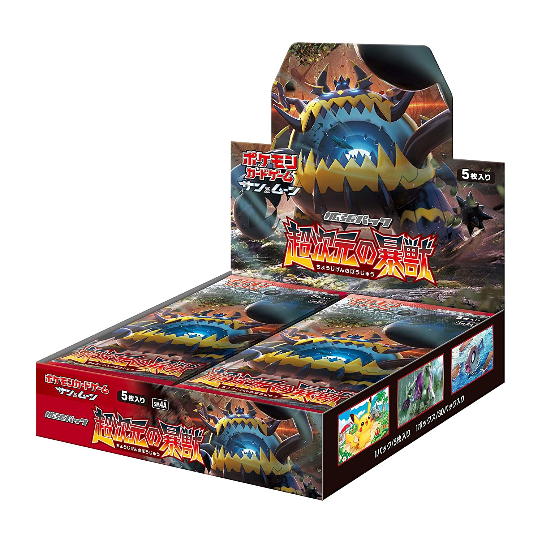 Pokemon Card Game Sun & Moon Booster Pack Ultradimensional ...