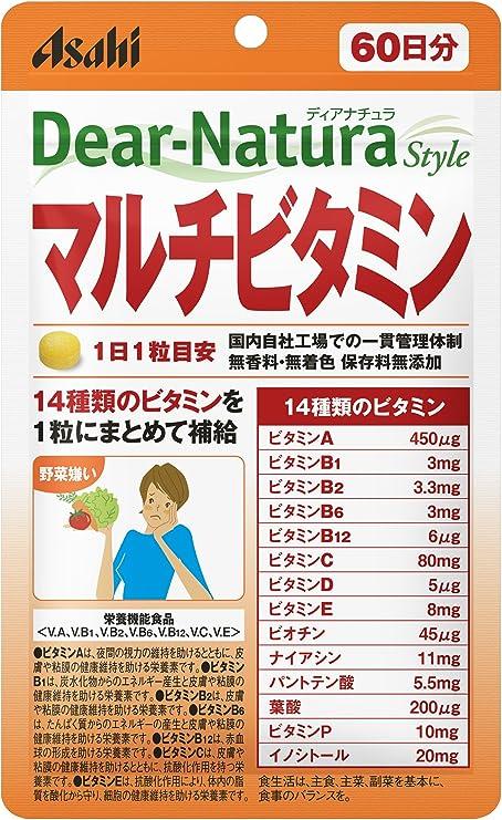 効果 マルチ ビタミン