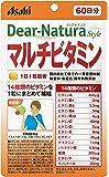ディアナチュラスタイル マルチビタミン 60粒 (60日分)
