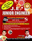 SSC J.E. Junior Engineer Mechanical Engineering Book (with Solved paper of 2016)