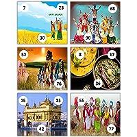 Feliz Punjabi Theme Tambola Tickets Set of 16 (housie Tickets)