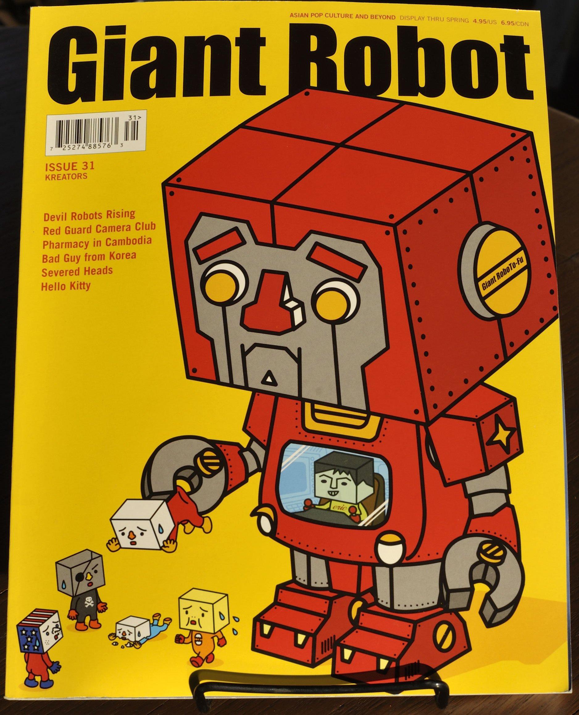 "Download Giant Robot Magazine #31 ""Kreators"" pdf"