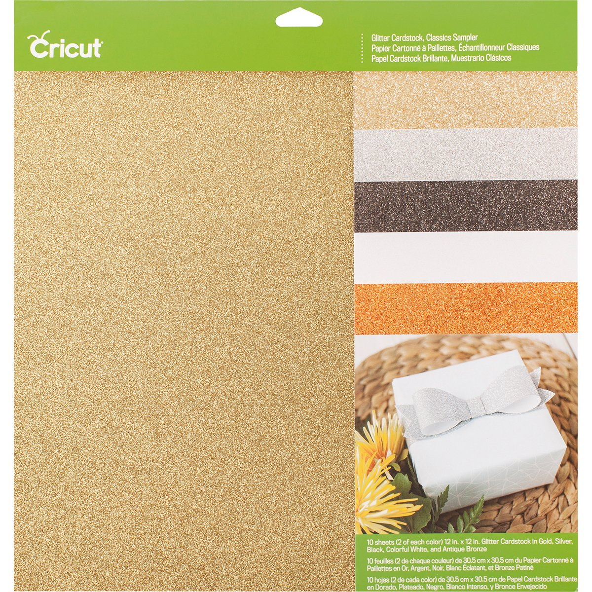 Cricut Paper & Cardstock - 12
