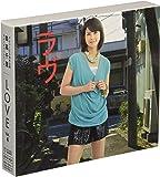 """デビュー25周年企画 森高千里 セルフカバー シリーズ""""LOVE""""Vol.4 [DVD]"""