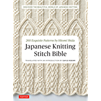 Japanese Knitting Stitch Bible: 260 Exquisite Patterns by Hitomi Shida book cover
