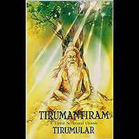 Tirumantiram: A Tamil Scriptural Classic (English Edition)