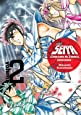 Cavaleiros do Zodíaco. Kanzenban - Volume 2