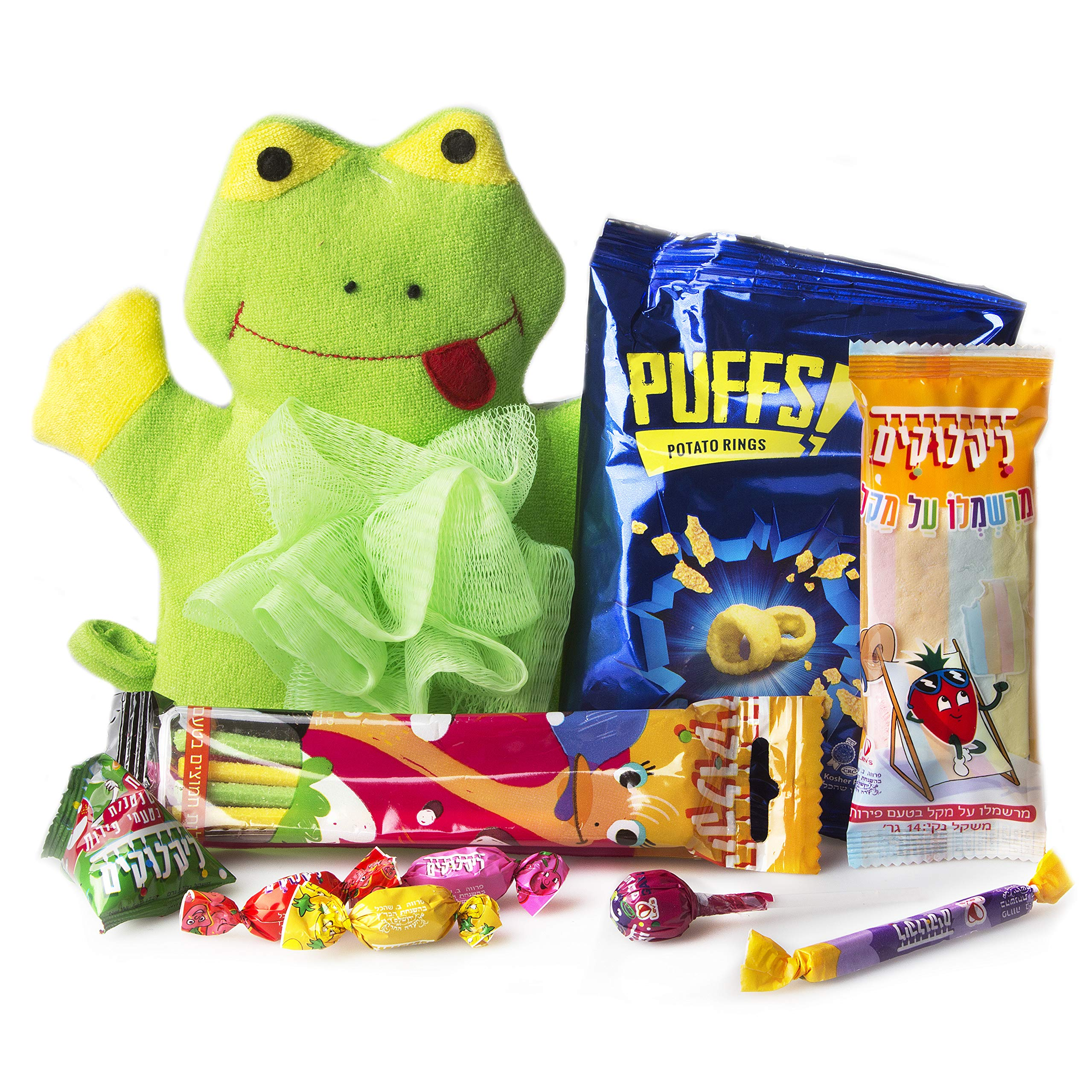Kosher Camp Packages and Gifts - Kosher Snack and Kosher Candy - Oh! Nuts (Frog Bath Scrubber)