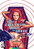 Night Evelyn Came Out of the Grave, The (Special Edition) [DVD]