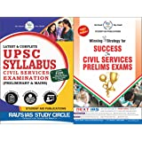 UPSC Syllabus Civil Service Exam Prelims & Mains Latest 2018 + Free Booklet on Winning Strategy for Success in Civil Services Prelim Exam