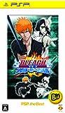 BLEACH ~ソウル・カーニバル~ PSP the Best