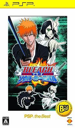Amazon Com Bleach Soul Carnival Psp The Best Japan Import