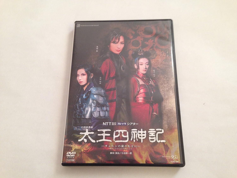 [DVD] B00AD5OKZI『太王四神記』 [DVD] B00AD5OKZI, 布生地専門イワキ:1c00b62a --- verkokajak.se