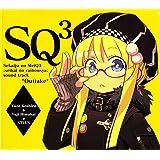 世界樹の迷宮III 星海の来訪者 DS 予約特典CD 「Sekaiju no MeiQ 3 :seikai no raihousya: sound track *Outtake*」【特典のみ】