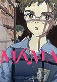 MAMA 3巻 (バンチコミックス)