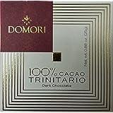 Domori Blend Line IL 100% Chocolate Bar