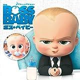 ボス・ベイビー (ドリームワークス・コレクション)