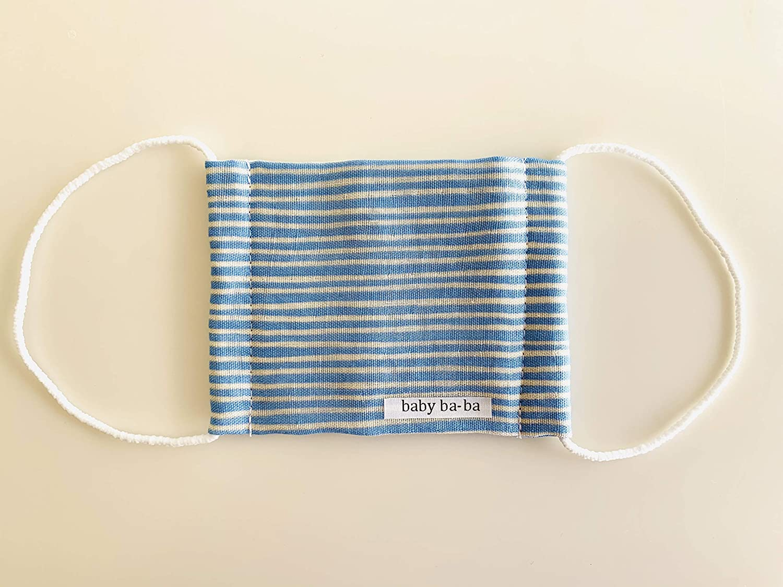baby ba-baベビーバーバ・日本製幼児用・ブルーストライプ 綿ガーゼ100%・ベビー用品の専門店