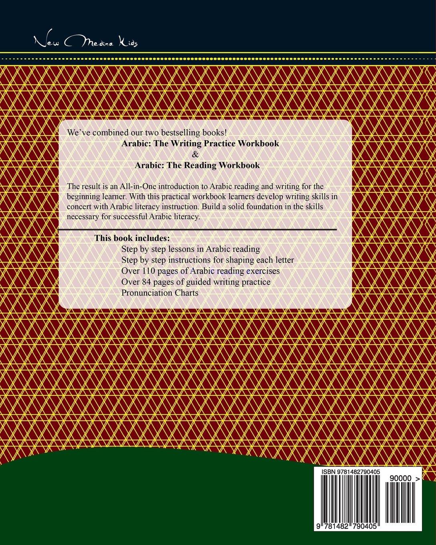 Arabic: The Complete Beginner's Workbook New Medina Kids
