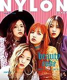NYLON JAPAN(ナイロン ジャパン) 2017年 9 月号 (BLACKPINKカバー)