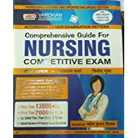 Comprehensive Guide for Nursing Competitive Exam (Hindi)