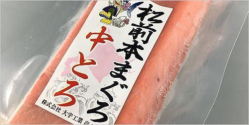 冷凍本まぐろ(中トロ)150g