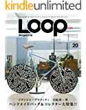 LOOP Magazine Vol.20
