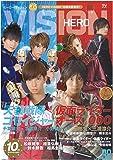 HERO VISION [ヒーローヴィジョン] Vol.38 (TOKYO NEWS MOOK 208号)
