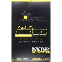 Olimp Anabolic Amino 5500 Mega Capsules - Pack of 30 Capsules