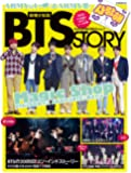 K-POP WORLD Vol.1 (G-MOOK)