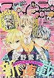 Sho-Comi(少女コミック) 2017年 6/5 号 [雑誌]