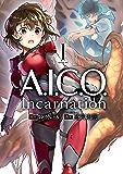 A.I.C.O. Incarnation(1) (シリウスコミックス)