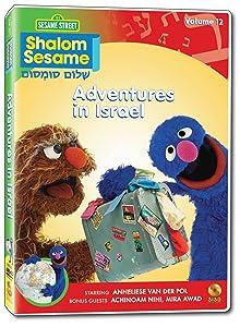 Vol. 12-Adventures in Israel