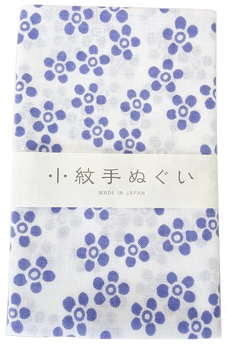 Miyamoto-Towel Toalla Tradicional Japonesa Tenugui patrón pequeño Floret-Blue