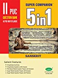 5 In One 2nd Puc Political Science (Kannada Medium)