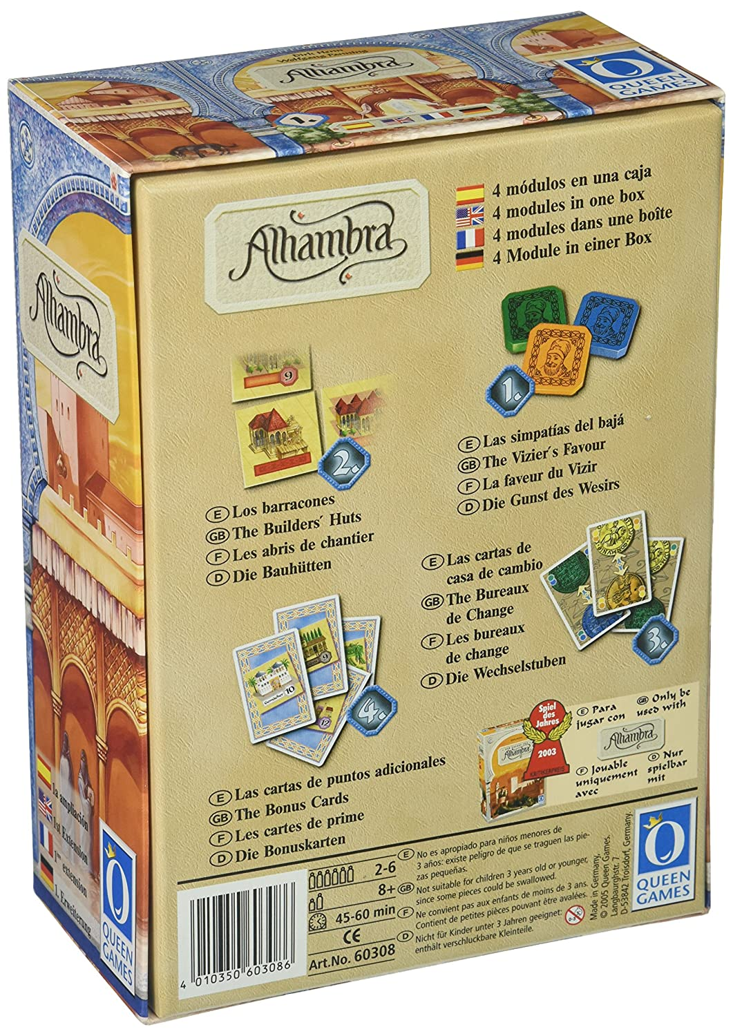 Alhambra - The Vizors Favor (Discontinued by manufacturer)