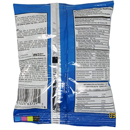 Amazon.com: Guarina Galletas Dulces Ideal con Leche (Sweet Crackers) Contains: Wheat, Milk and Soy 8 oz