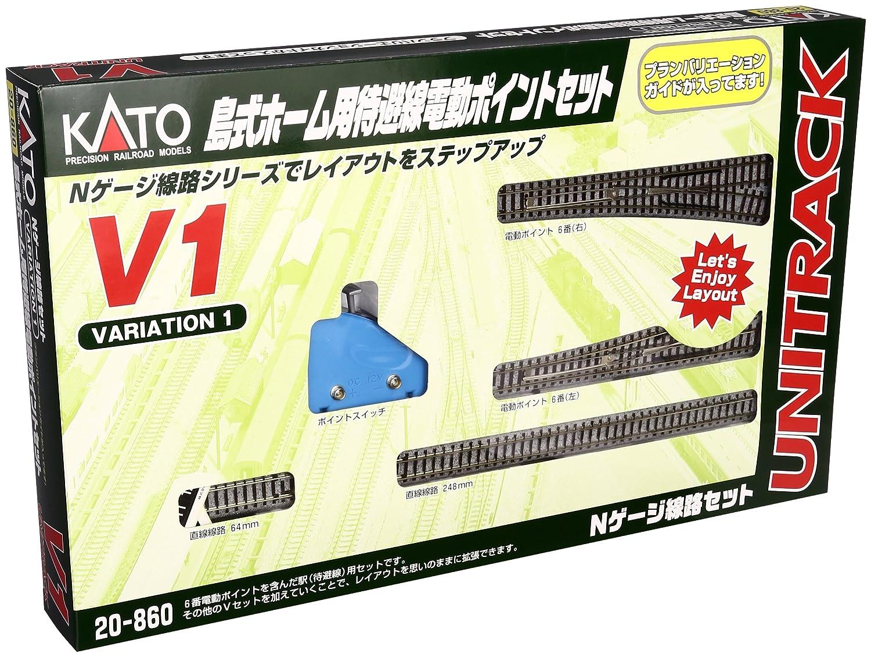 Kato 20-860 V1 Passing Loop Variation Pack (japan import) 40-804